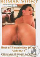 Best Of Facesitting P.O.V. Vol. 1 Porn Movie