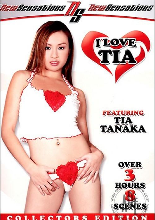 I Love Tia Mike Adriano Tia Tanaka Kaiya Lynn