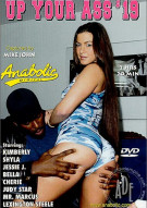 Up Your Ass #19 Porn Movie