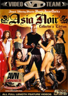 Asia Noir (5-PK) Porn Movie