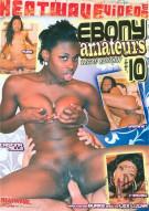 Ebony Amateurs #10 Porn Movie