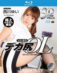 S Model DV 29 3D Blu-ray
