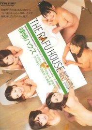 Rafu House, The Porn Movie
