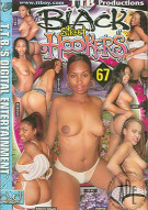 Black Street Hookers 67 Porn Movie