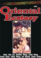 Oriental Ecstasy Porn Movie
