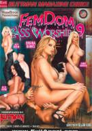 Femdom Ass Worship 9 Porn Movie