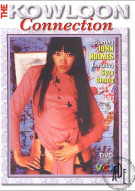 Kowloon Connection, The Porn Movie