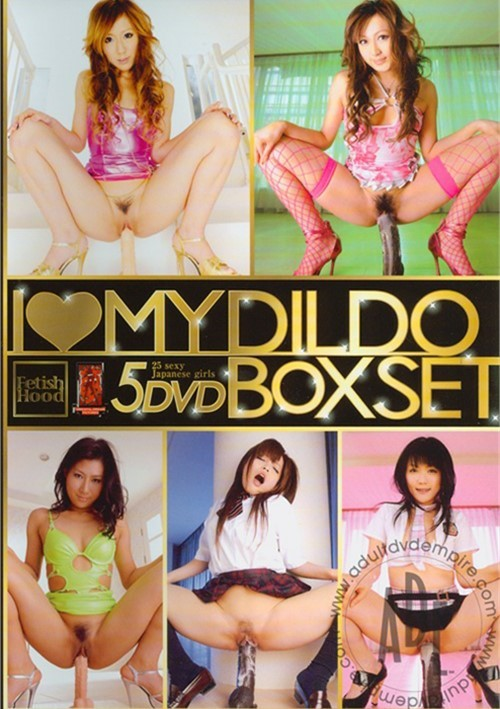 I Love My Dildo Box Set image
