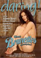 Kendos Brunettes Porn Movie