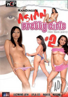 Asian Pretty Girls #2 Porn Movie