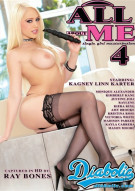 All About Me 4 Porn Movie