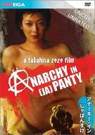 Anarchy in [Ja]Panty Porn Movie