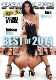 Best Of 2014 Porn Movie