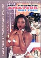 Mr. Peepers Amateur Home Videos Vol. 94 Porn Movie