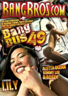 Bang Bus Vol. 49 Porn Movie