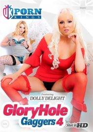 Glory Hole Gaggers 4 Porn Video