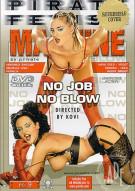 No Job No Blow Porn Video