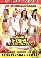 Asian T-Girl Latex Nurses 4 Porn Movie