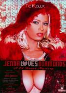 Jenna Loves Diamonds Porn Movie