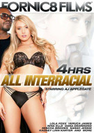 All Interracial Porn Movie