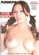 Tits Of The Orient Porn Movie