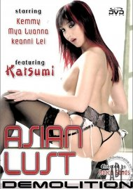 Asian Lust Porn Video