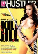 Kill Jill Porn Movie