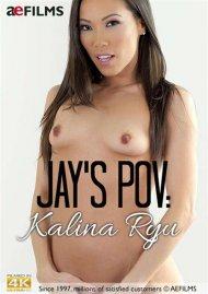 Kalina Ryu Fucks and Sucks from the Perfect POV Porn Video