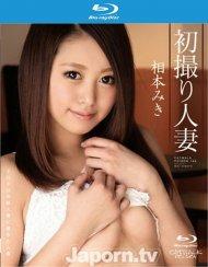 Catwalk Poison 149: Miki Aimoto Blu-ray