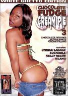 Chocolate Fudge Cream Pie 3 Porn Movie