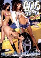 Girls on Film: Solo Edition Vol. 1 Porn Movie