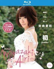 Catwalk Poison 128: Miyazaki Airi Blu-ray
