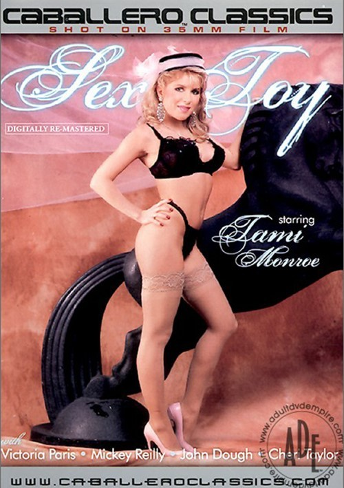 Sex Toy Feature Ray Victory Caballero Home Video