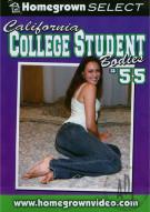 California College Student Bodies #55 Porn Movie