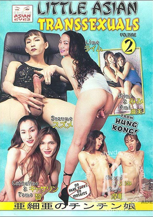 Little Asian Transsexuals Vol. 2 Ami Cathaline Fetish