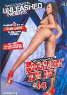 Breakin Em In #14 Porn Movie