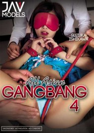 All Asian Gangbang #4 Porn Movie