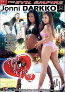 Girls Love Girls 2 Porn Movie