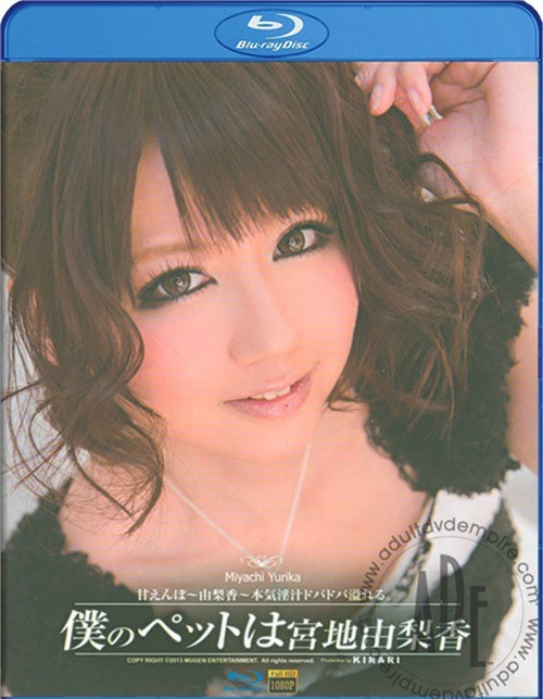 Kirari 46: Miyachi Yurika