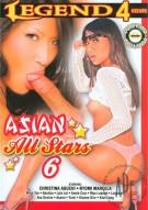 Asian All Stars 6 Porn Movie