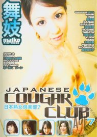 Japanese Cougar Club 7 Porn Video