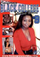California Black College Student Bodies #9 Porn Movie