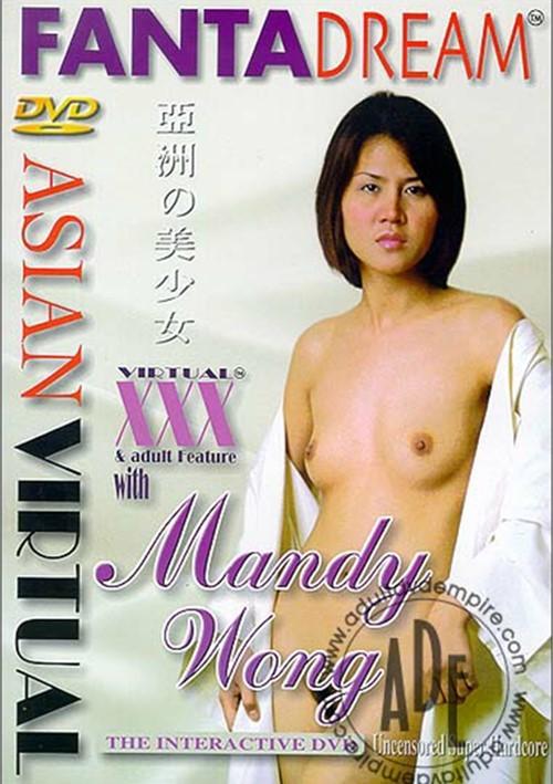 Virtual Asian 71