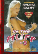 In The Muff # 3 Porn Movie
