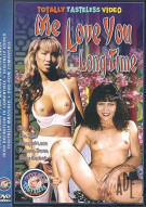 Me Love You Long Time Porn Video