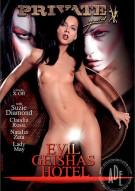 Evil Geishas Hotel Porn Movie