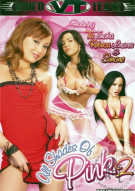 All Shades of Pink 2 Porn Movie