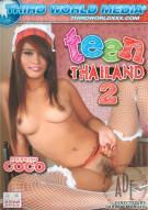 Teen Thailand 2 Porn Video
