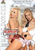 Russian Institute: Lesson 4 Porn Video