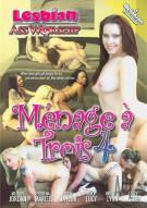 Lesbian Ass Worship: Menage a Trois 4 Porn Movie